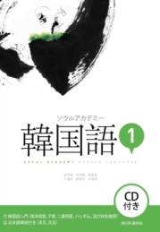 korean01