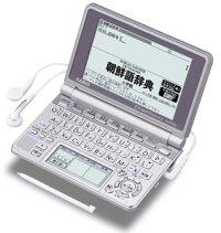 EX-word XD-SP600